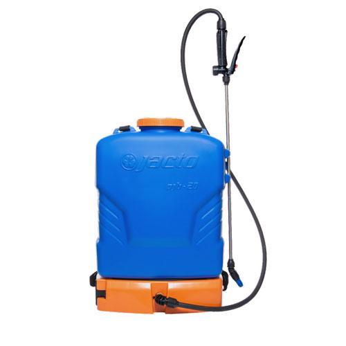 PJB-16 Blue 4 Gallon Battery Powered Backpack Sprayer